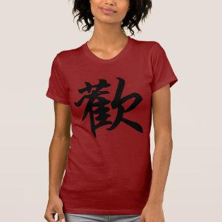 Símbolo chino para la alegría (cepillada) playera
