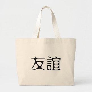 Símbolo chino para la amistad bolsa tela grande