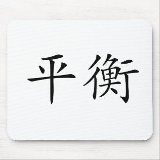 Símbolo chino para la balanza tapete de raton