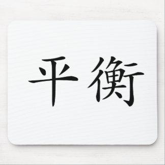 Símbolo chino para la balanza alfombrilla de ratones