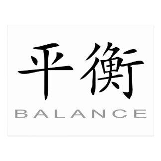 Símbolo chino para la balanza tarjetas postales