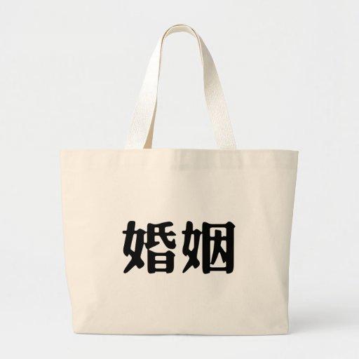 Símbolo chino para la boda bolsa tela grande