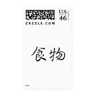 Símbolo chino para la comida envio