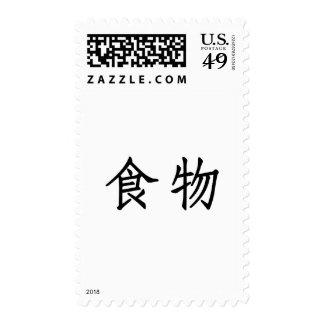 Símbolo chino para la comida franqueo