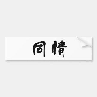 Símbolo chino para la compasión pegatina para auto