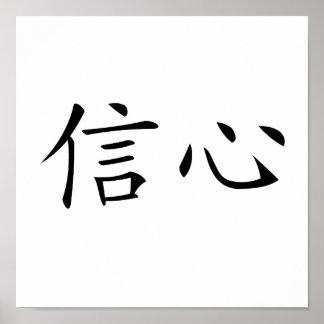 Símbolo chino para la confianza posters