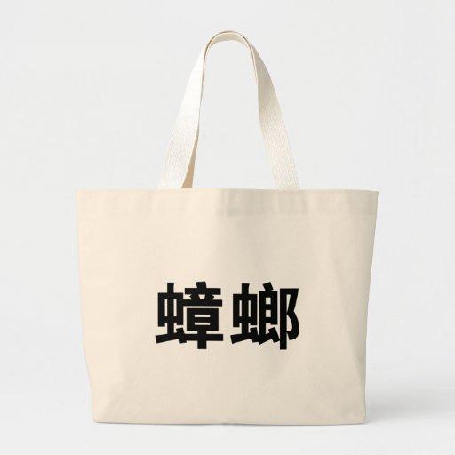 Símbolo chino para la cucaracha bolsas