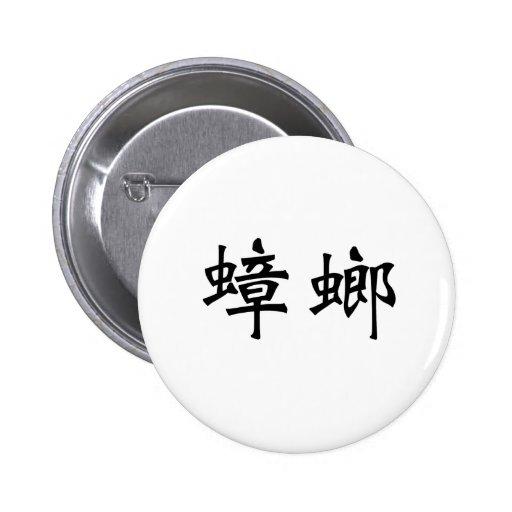 Símbolo chino para la cucaracha pin redondo 5 cm