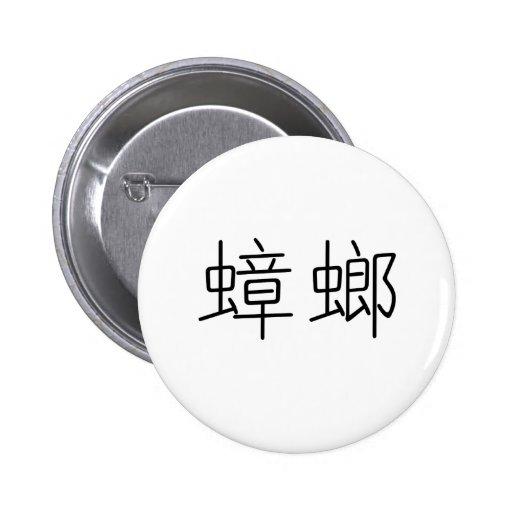 Símbolo chino para la cucaracha pins