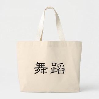 Símbolo chino para la danza bolsa tela grande