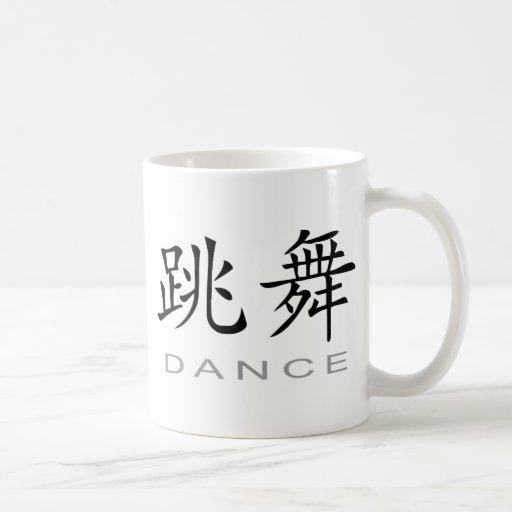 Símbolo chino para la danza tazas de café