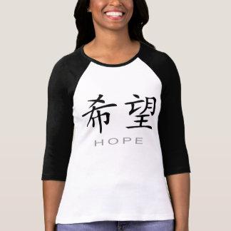 Símbolo chino para la esperanza playera