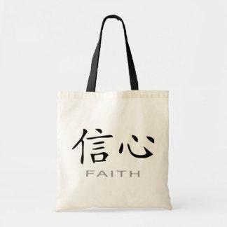Símbolo chino para la fe bolsa tela barata