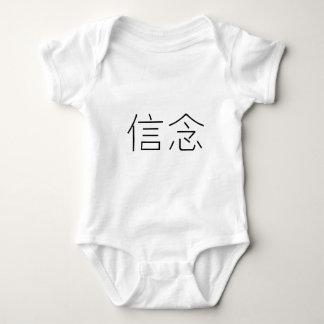 Símbolo chino para la fe mameluco de bebé