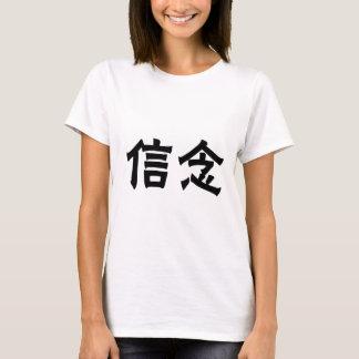 Símbolo chino para la fe playera