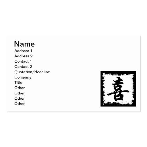 Símbolo chino para la felicidad tarjetas de negocios