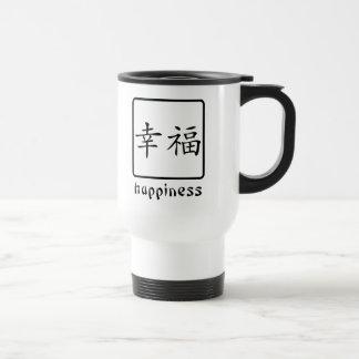 Símbolo chino para la felicidad taza