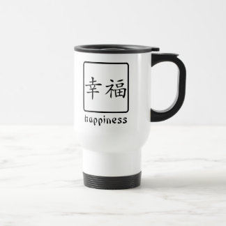 Símbolo chino para la felicidad taza de viaje