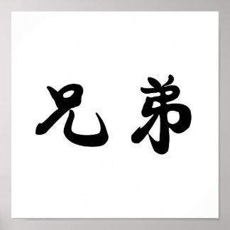Símbolo chino para la fraternidad póster