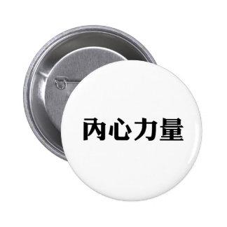 Símbolo chino para la fuerza interna pins