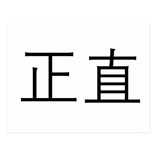 Símbolo chino para la integridad tarjeta postal