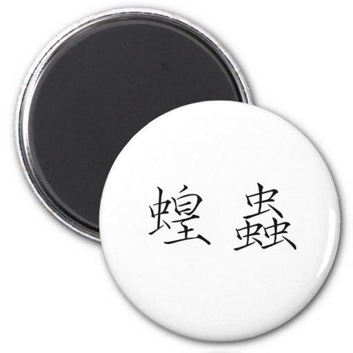 Símbolo chino para la langosta imán redondo 5 cm