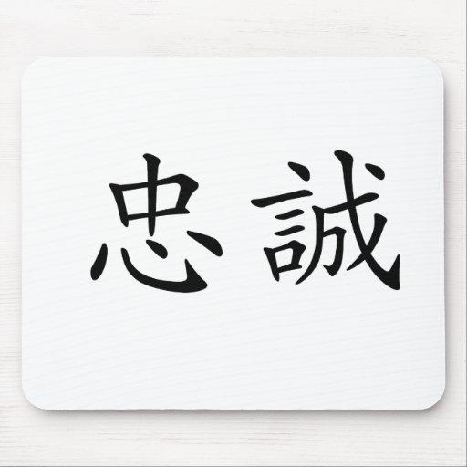 Símbolo chino para la lealtad alfombrillas de raton