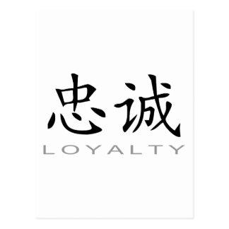Símbolo chino para la lealtad tarjetas postales