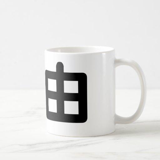 Símbolo chino para la libertad, libre, libertad taza de café