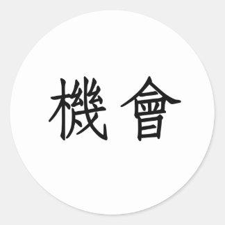 Símbolo chino para la oportunidad pegatina redonda