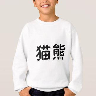 Símbolo chino para la panda playera