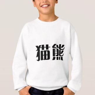 Símbolo chino para la panda polera