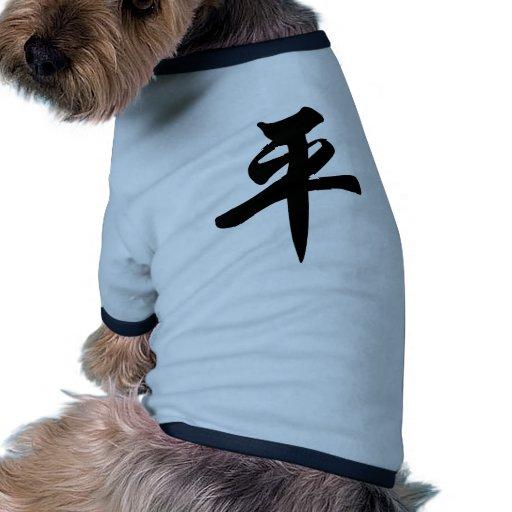 Símbolo chino para la paz (cepillada) camiseta con mangas para perro