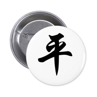 Símbolo chino para la paz (cepillada) pin redondo 5 cm