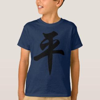 Símbolo chino para la paz (cepillada) playera