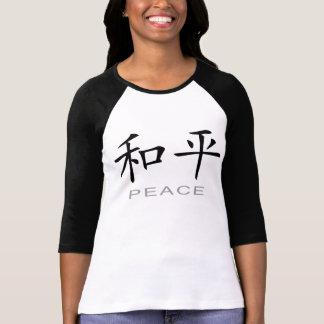 Símbolo chino para la paz remeras