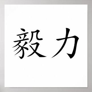 Símbolo chino para la perseverencia poster