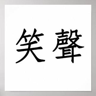 Símbolo chino para la risa póster