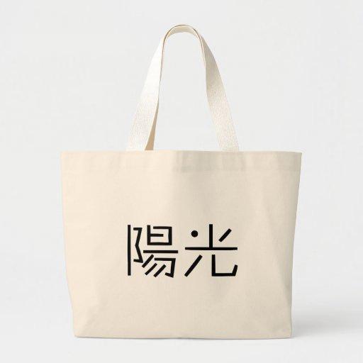 Símbolo chino para la sol bolsas