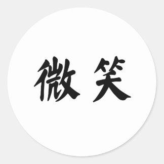 Símbolo chino para la sonrisa pegatina redonda