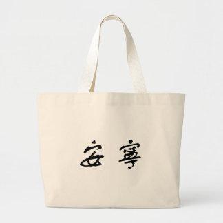 Símbolo chino para la tranquilidad, tranquilidad bolsa tela grande