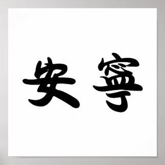 Símbolo chino para la tranquilidad tranquilidad poster