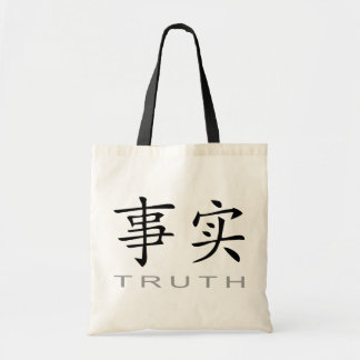 Símbolo chino para la verdad bolsa tela barata