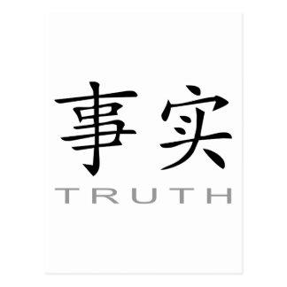 Símbolo chino para la verdad tarjeta postal