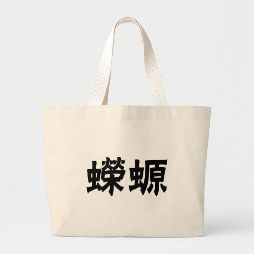 Símbolo chino para tritón bolsa tela grande