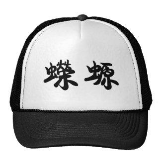 Símbolo chino para tritón gorras