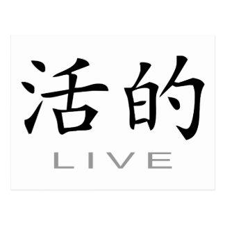Símbolo chino para vivo postales