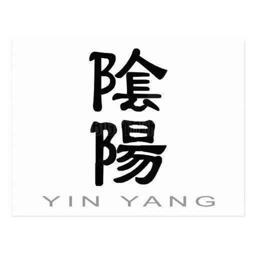 Símbolo chino para Yin Yang Postal