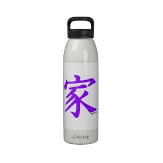 Símbolo chino púrpura violeta para la familia botella de beber
