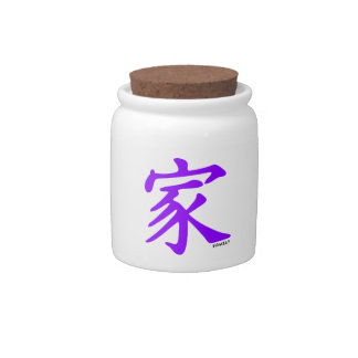 Símbolo chino púrpura violeta para la familia plato para caramelo